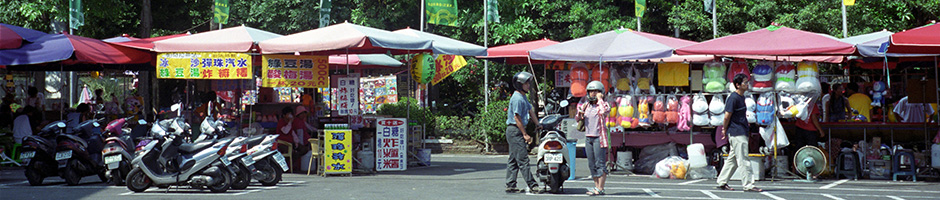 A photograph taken in Tainan, Taiwan  on May 18, 2002 that is being for used for Taiwan Photogallery Set F
